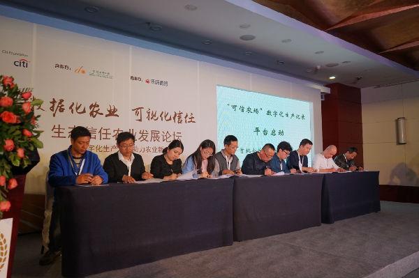 作为论坛支持方花旗集团基金会的代表,花旗中国企业公民总监刘玲子