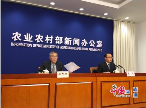 农业农村部就2018年主要农产品市场运行情况举行发布会
